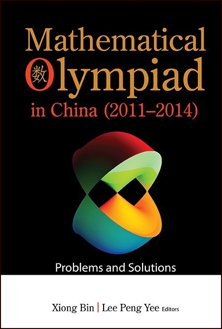 Math Olympiad Resources | Books in Mathematical Olympiad