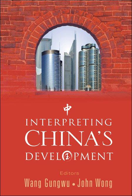 china s politics and economy in 1999 wong john zheng yongnian