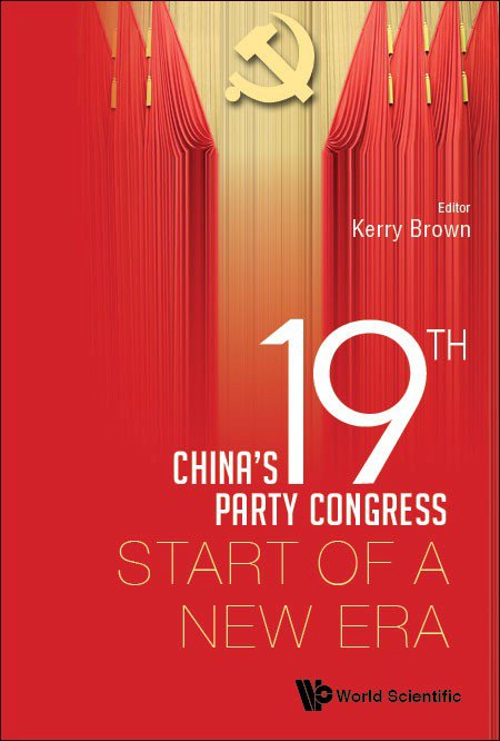 China's 19th Party Congress