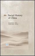 Social History of China