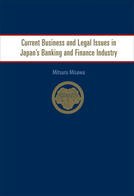 current business law issues
