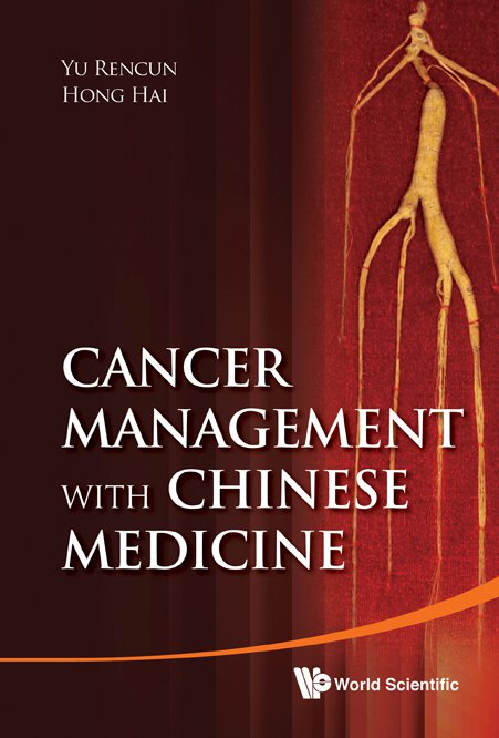 Cancer management with chinese medicine cancer management with chinese medicine cover fandeluxe Image collections