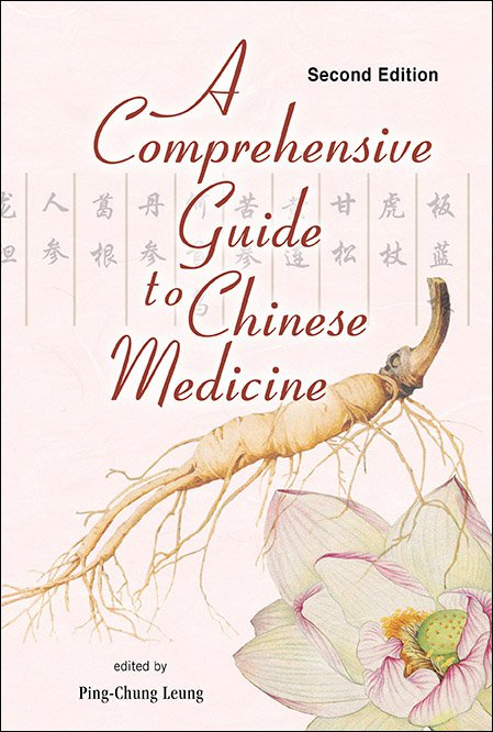 Handbook of traditional chinese medicine a comprehensive guide to chinese medicine fandeluxe Image collections