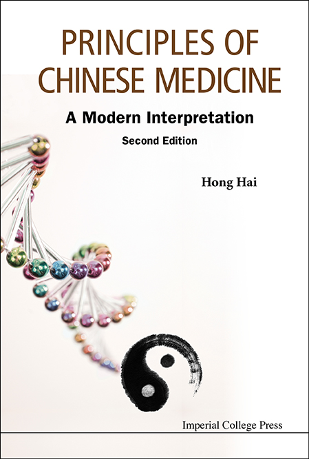 Handbook of traditional chinese medicine fandeluxe Image collections