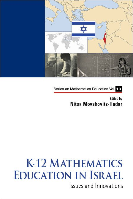 K 12 mathematics education in israel series on mathematics education k 12 mathematics education in israel cover fandeluxe Gallery