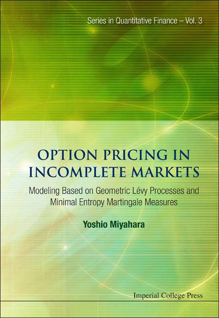 Pricing derivative securities option pricing in incomplete markets fandeluxe Images
